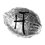 Logo for Hemp Technologies
